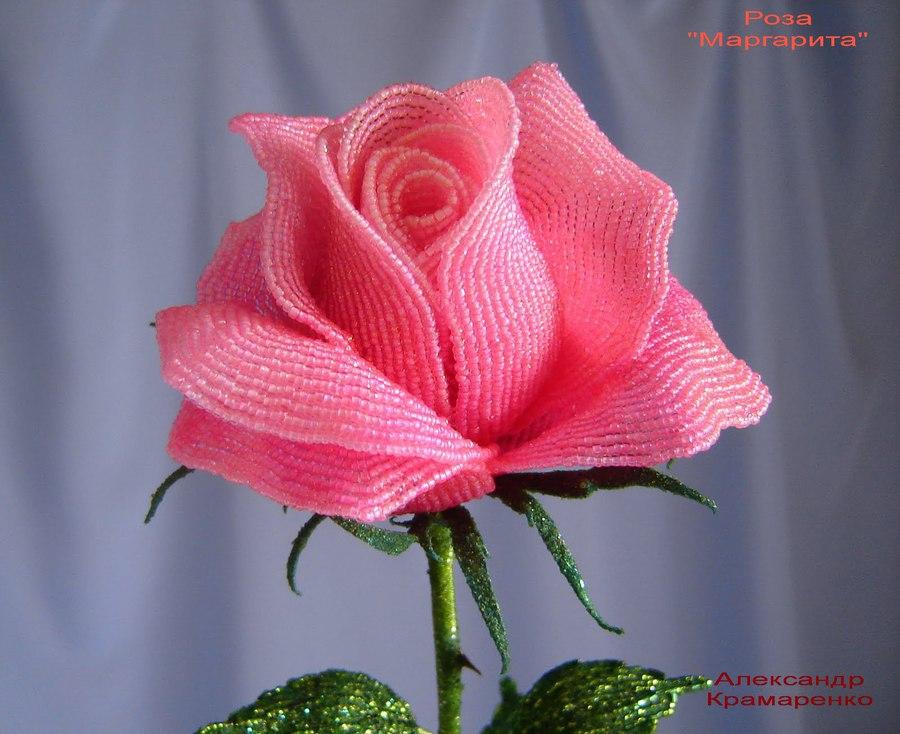 Розы из бисера (безосевая).