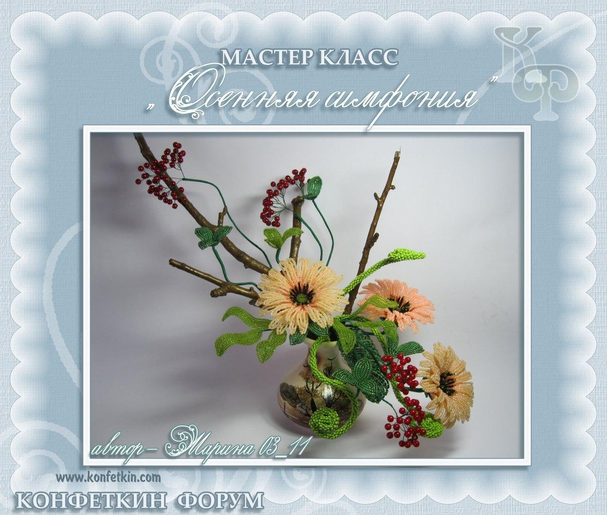 Цветы живые дешевые тольятти