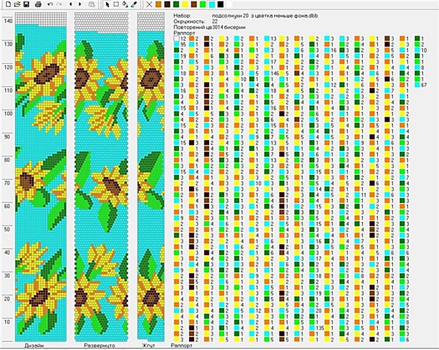 Схемы бисерных жгутов крючком подборка - Блоги - I. UA.