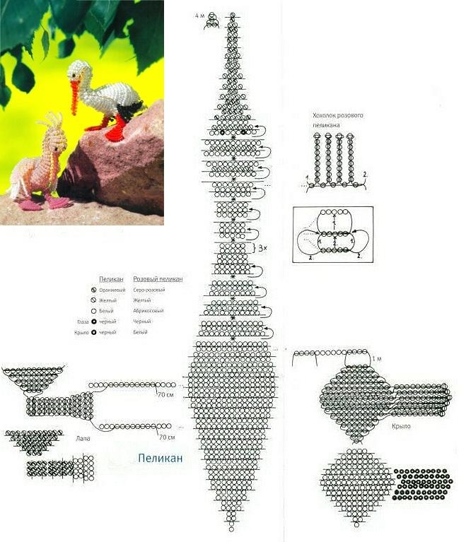 Пеликан - Животные из бисера <